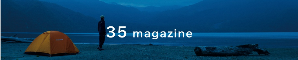 35 magazine