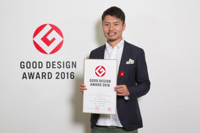 グッドデザイン授賞式に参加いたしました。