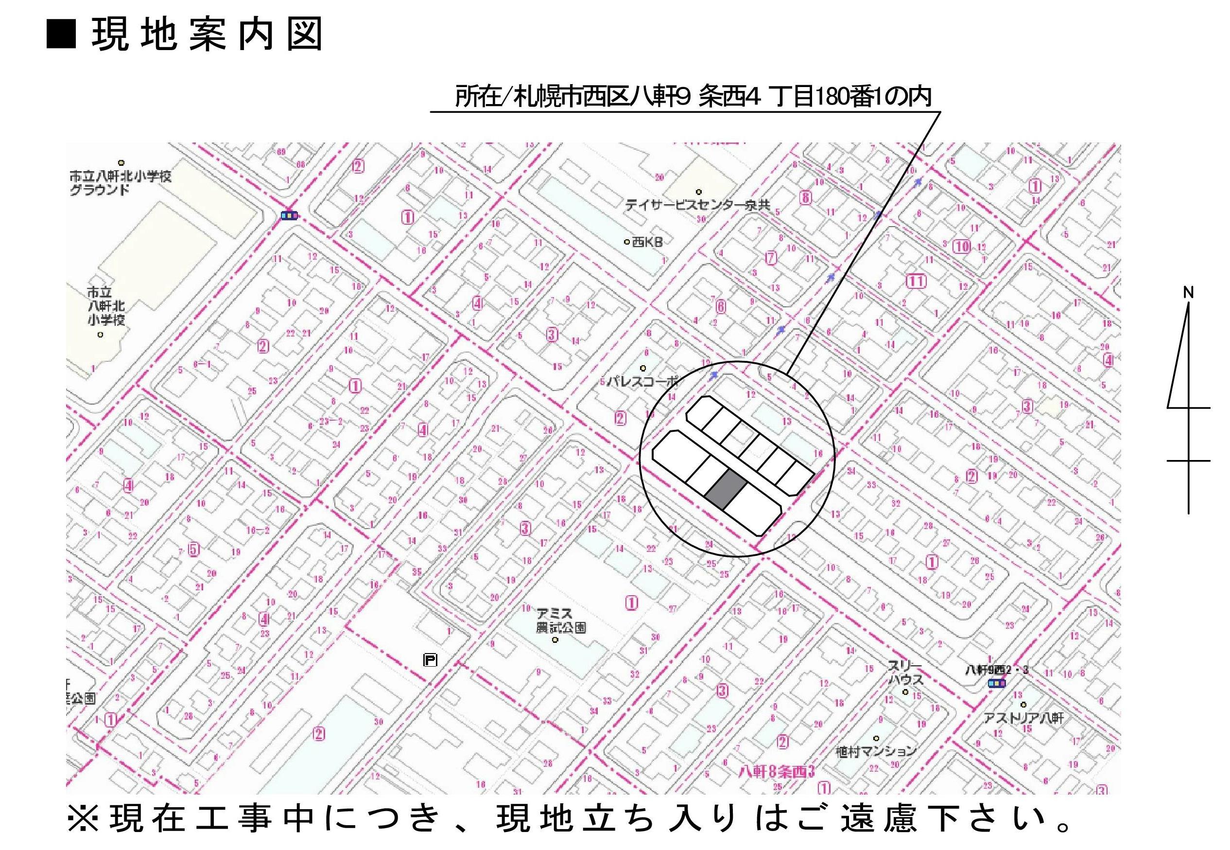 【成約済】三五工務店の分譲地 「八軒35タウン」区画C 再募集のお知らせ
