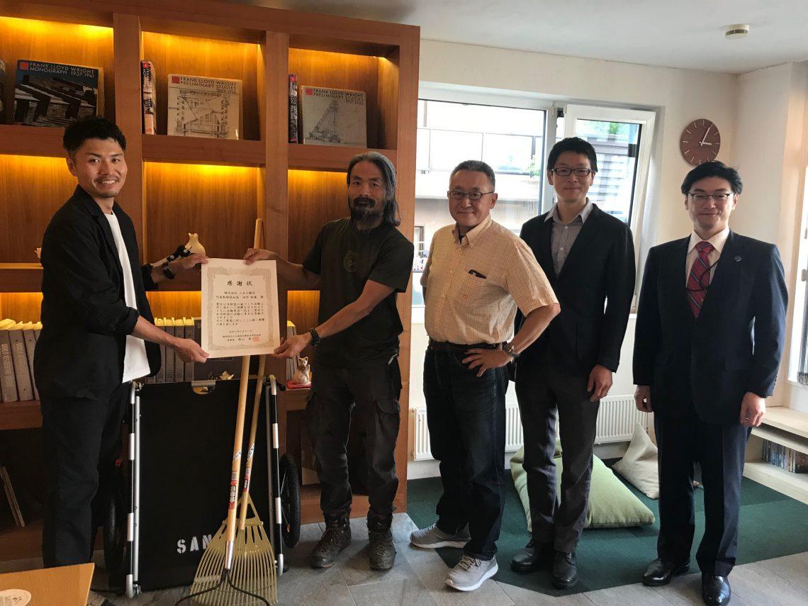 一般社団法人札幌南高等学校林より感謝状をいただきました。